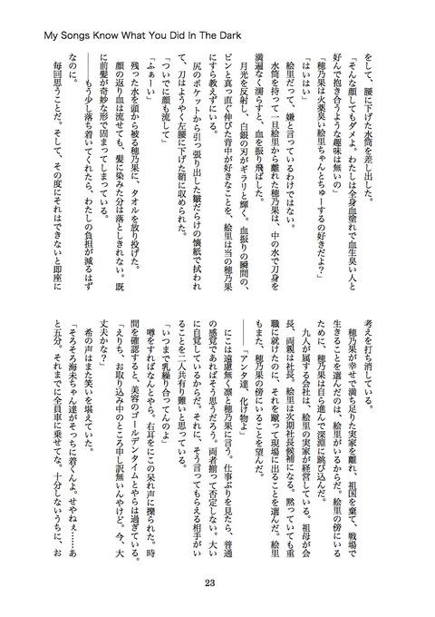 【虹エロ画像】 スクフェスエロ画像って需要ある?w2403