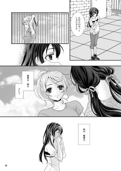 ヌけたラブライブの画像貼ってく(゚д゚)Part1060