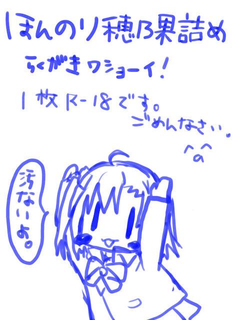エロイラブライブのエロ画像ください(^ω^)Part6090