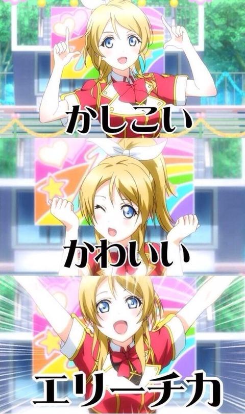 http://livedoor.blogimg.jp/lovelivenomatome/imgs/4/2/42483ebc-s.jpg