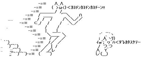 花陽AA-2