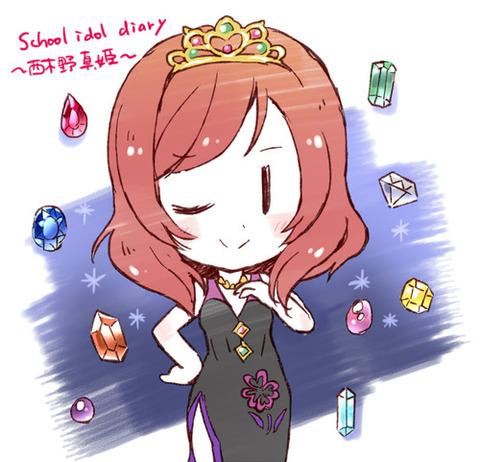 真姫-144