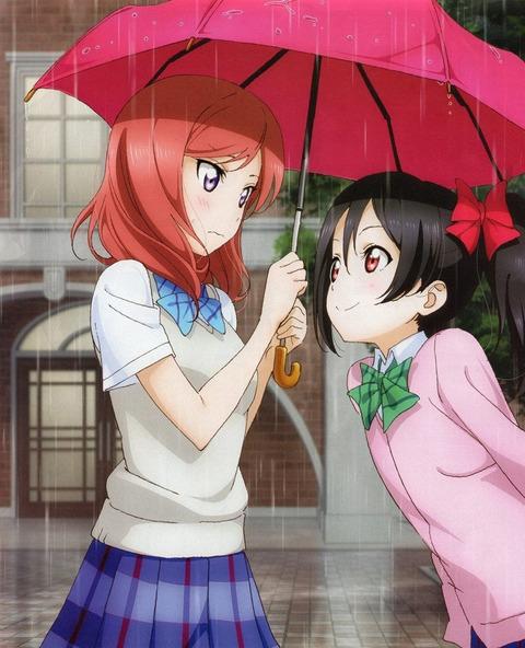 真姫&にこ-4