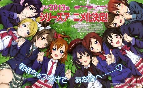 anime20ch90756