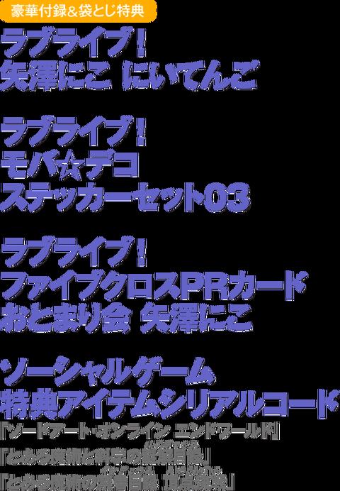 maga1407-02