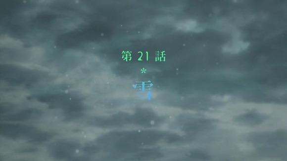 513139