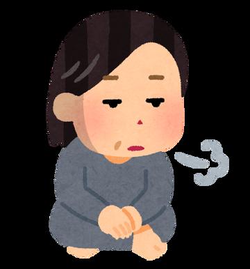 田中みな実(34)「手遅れ、になるよ?」←どうする?