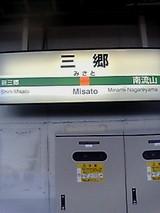 6065e4a4.jpg