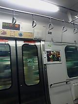 63093207.jpg