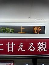 d06c5bcc.jpg