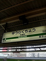 d86e7883.jpg