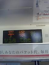 ffcd3993.jpg