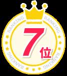 no_07