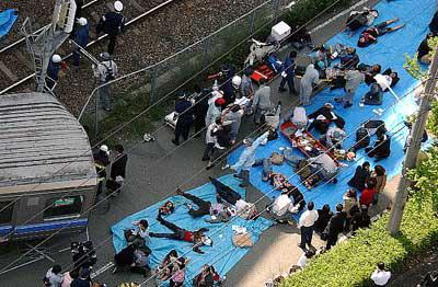 画像 : 2005年4月25日に起きた【...