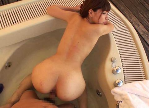 bath013