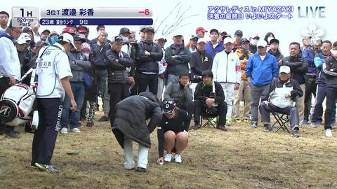 渡邉彩香26