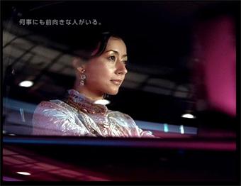 桐島かれんの画像 p1_8