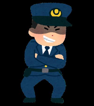 police_warui