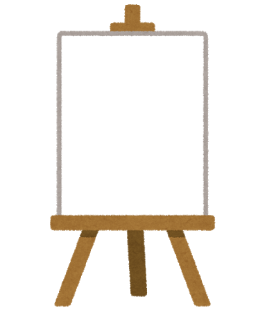 canvas_easel