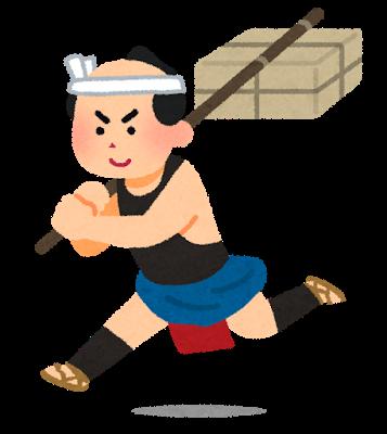 edo_hikyaku
