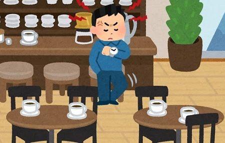 bg_cafe