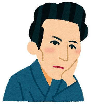dazai_osamu