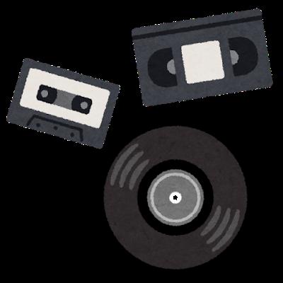 media_analog