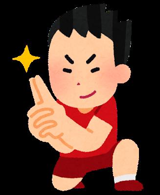 kids_pose_kanchou