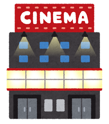 building_cinema