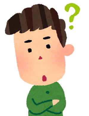 man_question