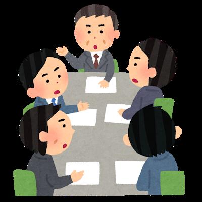 kaigi_shinken_businessmen