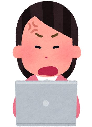 computer_woman2_angry