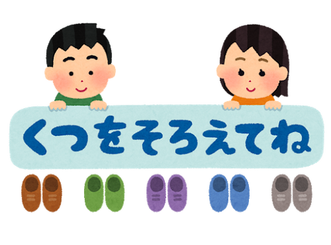 pop_kids_shoes_kutsuwo_soroetene