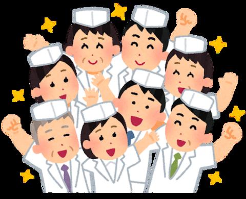 group_sushi