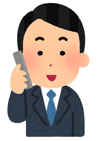 phone_businessman1_smile