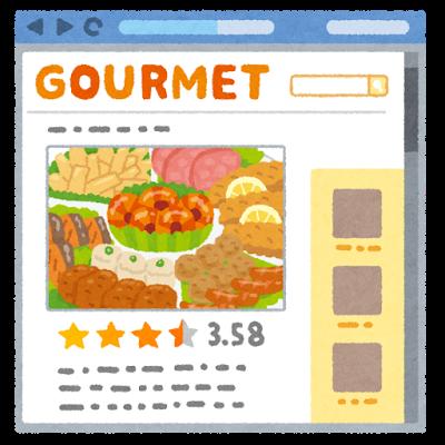 gourmet_website