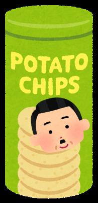 potatochips_tsutsu_green