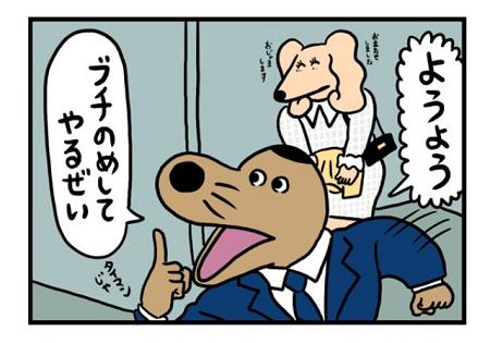 hiroyukimogura