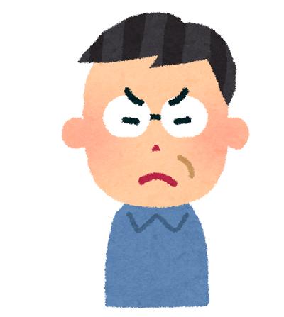 ojisan1_angry