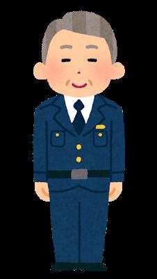 police_nocap_man3_old