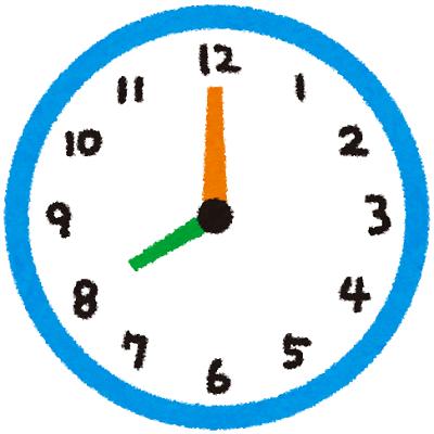 clock_0800