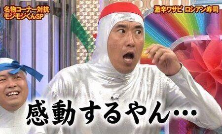 kandoishibashi
