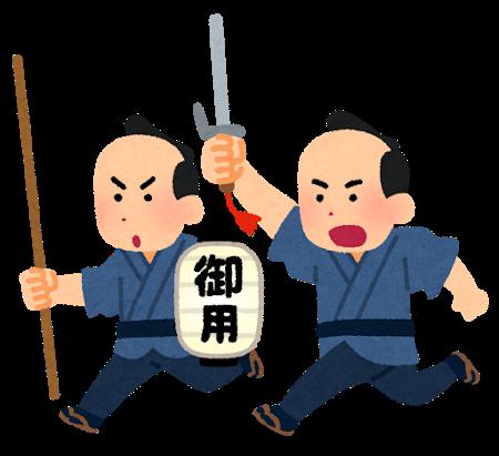 jidaigeki_okappiki