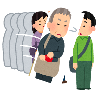 manner_warikomi
