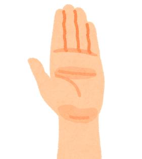 kyosyu_hand
