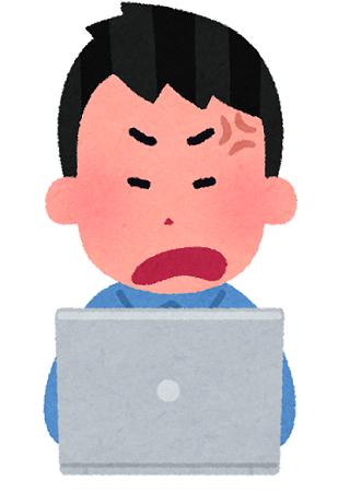 computer_man2_angry