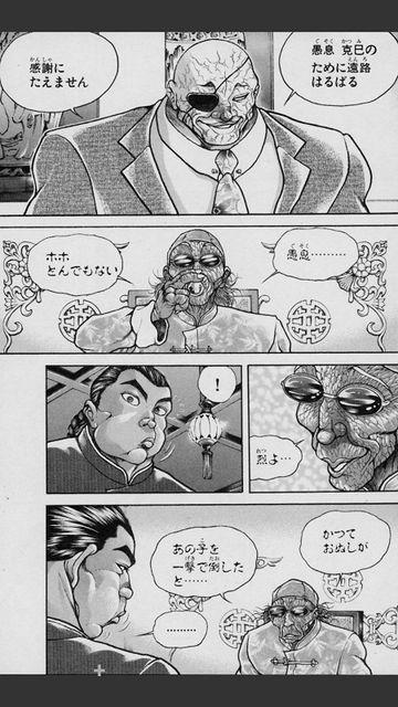 oibaki8