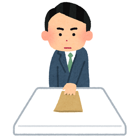 futou_business_man