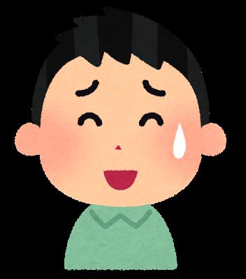 nigawarai_man