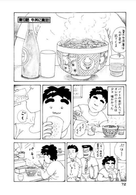 gyugai1
